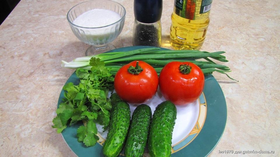 Заправка для салата из помидор с огурцами