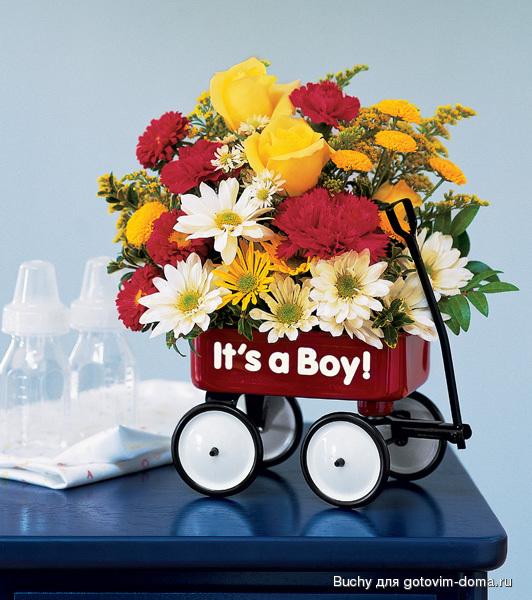 Открытки цветы с рождением сына, дню рождения для