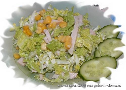 Рецепт пеленгаса с соусом