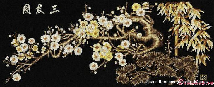 Декор предметов Картина панно рисунок День матери Вышивка Вышивка крестом Нежность Сакуры Канва Нитки фото 2.