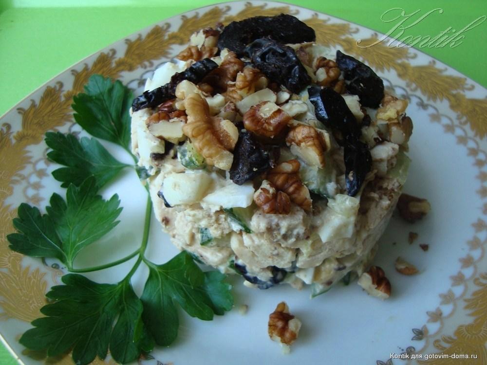 Салаты с черносливом рецепты простые и вкусные на день рождения