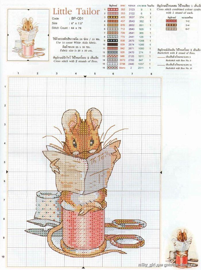 Мыши вышивка схемы крест