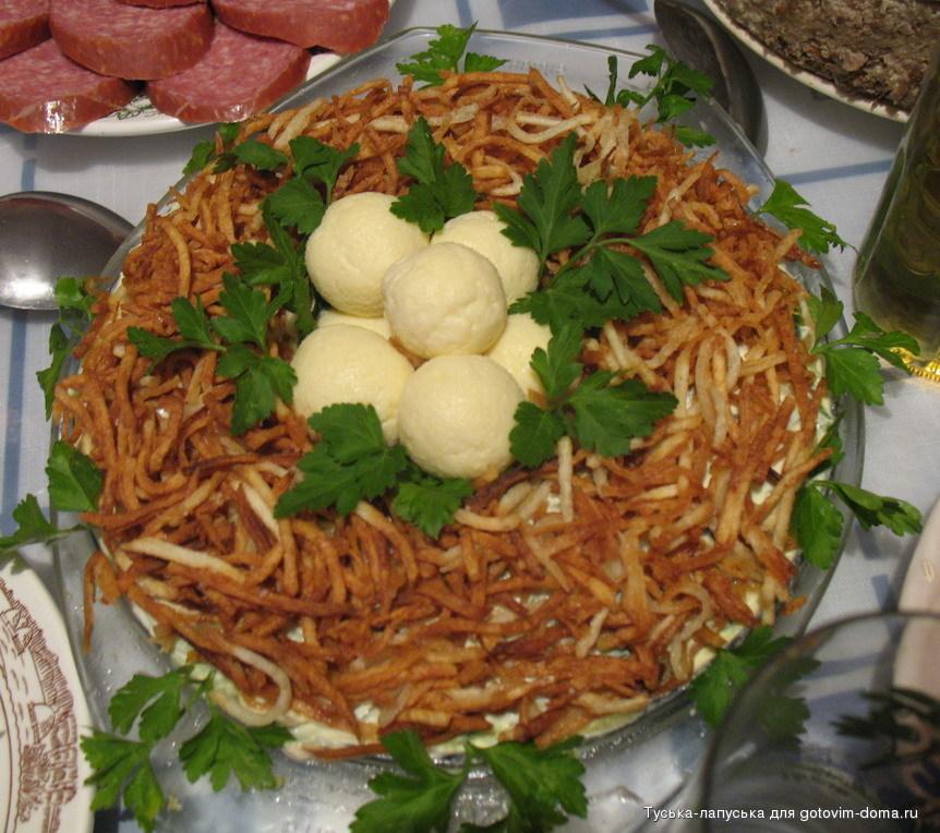 салат орлиное гнездо рецепт с фото