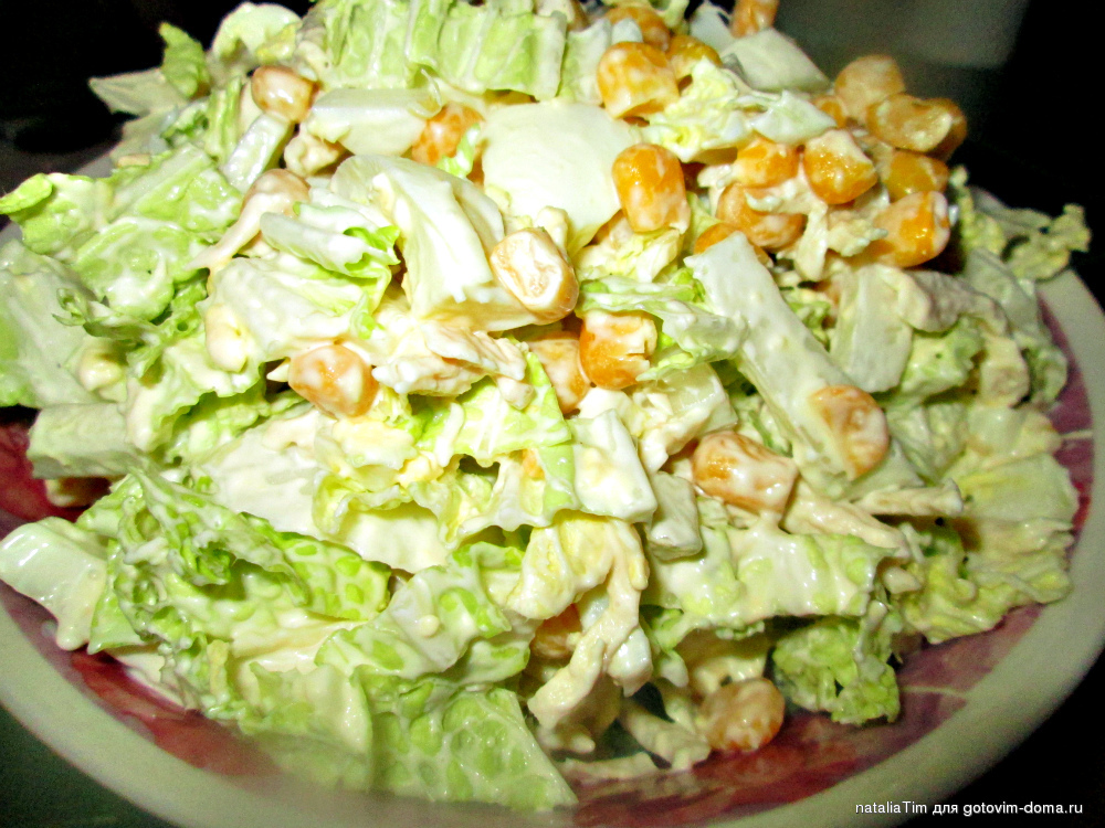 Салат нежный из капусты рецепт с