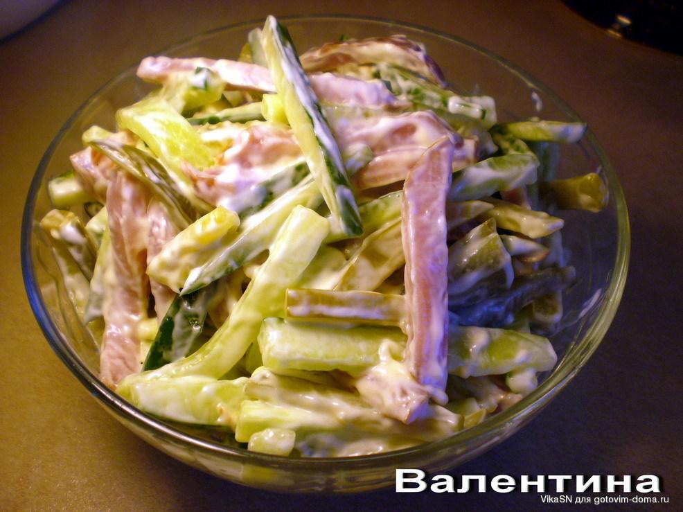 Салат с сырокопченым мясо