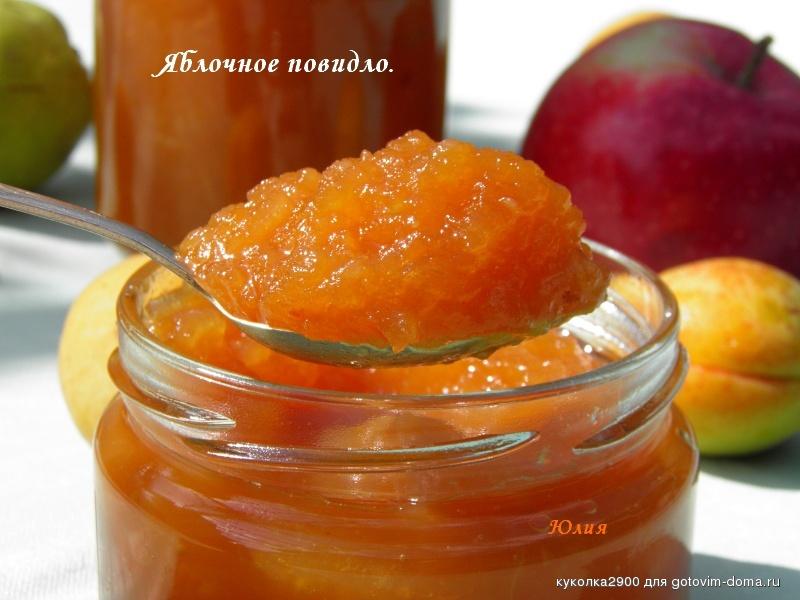 Как приготовить повидло из яблок в домашних условиях пошаговый