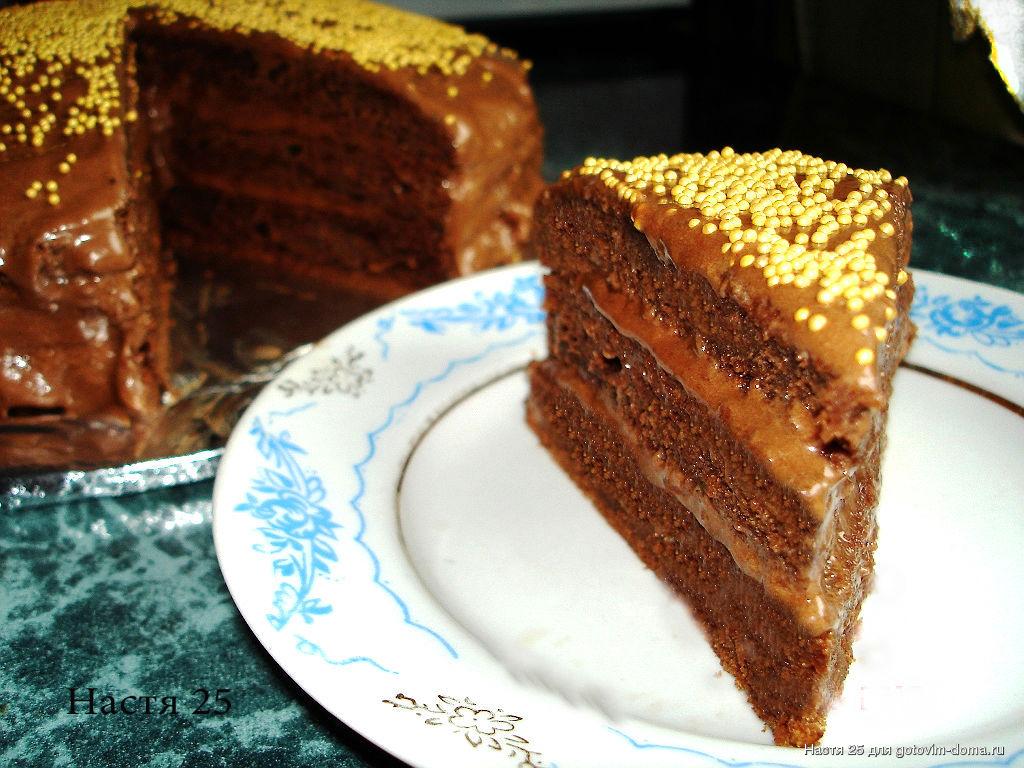 Торт маркиза рецепт с фото пошагово