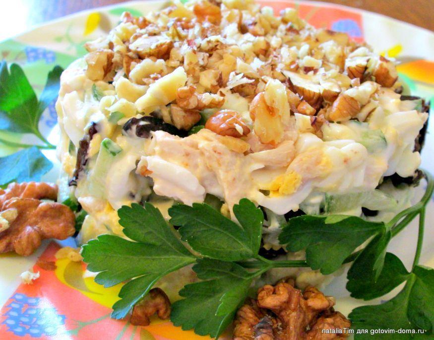 рецепты салатов из курицы чернослива и орехов