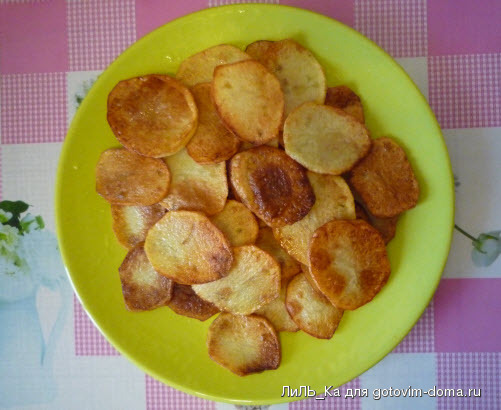 Рецепт как сделать чипсы в домашних условиях на сковороде