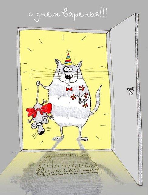 Открытки с днем рождения с кошек