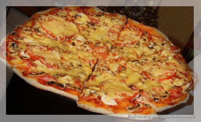 пицца2.jpg