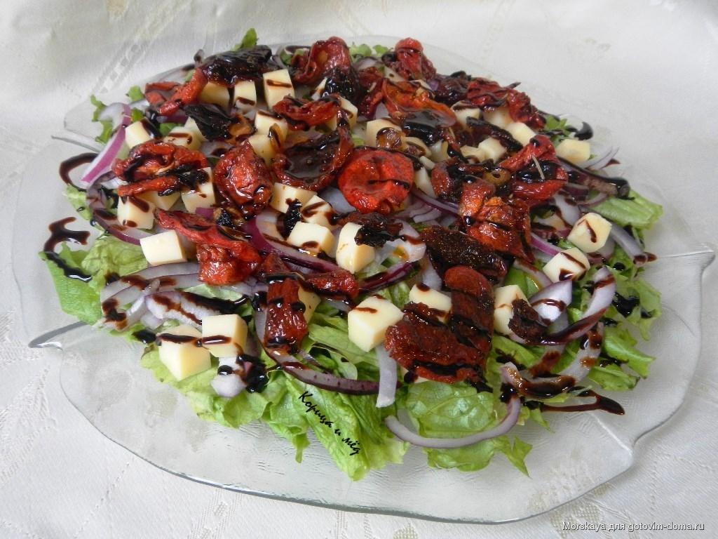 Салаты с вялеными помидорами рецепты с простые и вкусные рецепты