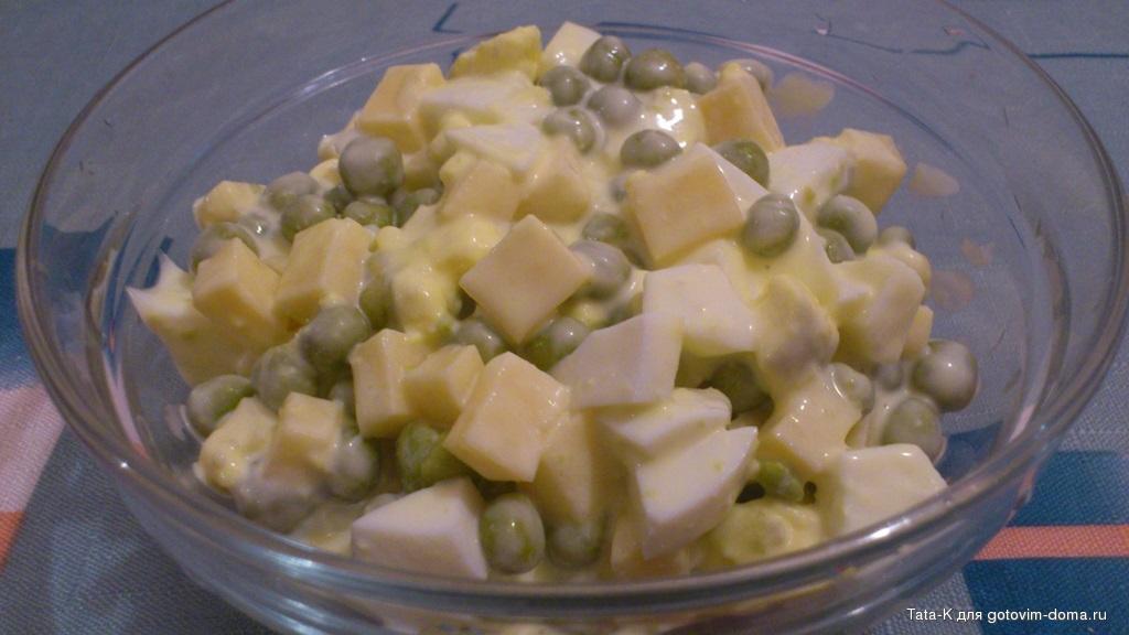 Салат из горошка консервированного и яиц