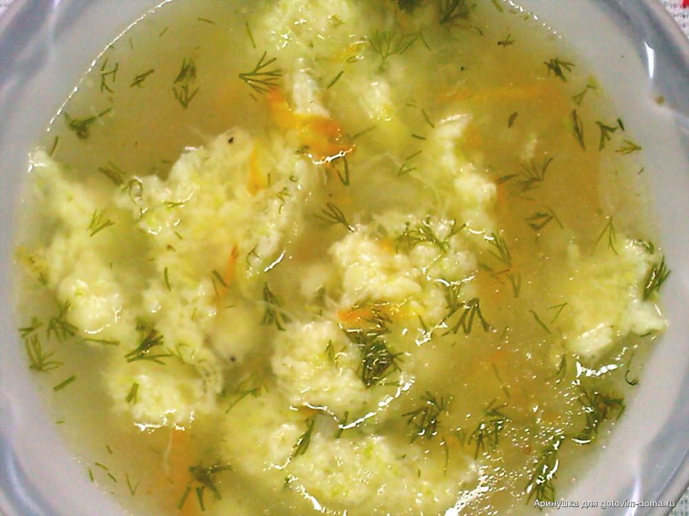Суп с галушками фото рецепт приготовления