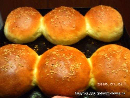 булочки для гамбургеров рецепт
