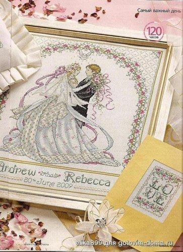 В этом номере вы найдете схемы свадебной вышивки, чудесного кролика для сумки и множество других интересных схем.
