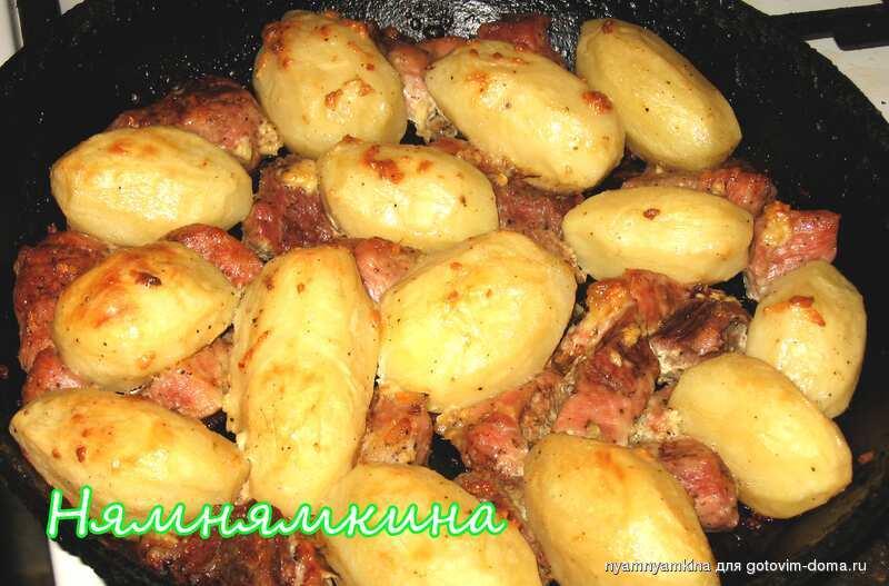 Как сделать картошку с мясом в духовке рецепт с 4