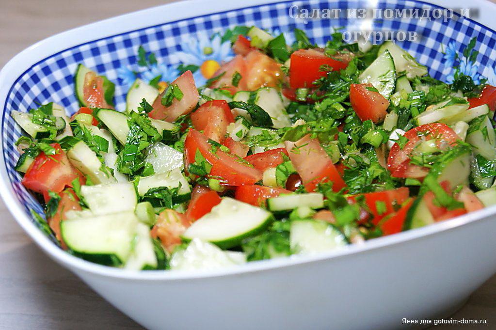 продавца есть картинка салата из помидоров и огурцов с майонезом планка представляет
