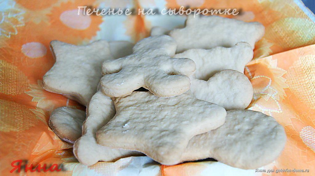 Печенье хворост на сковороде рецепт