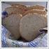 Горчичный хлеб в хлебопечке - рецепт пошаговый с фото
