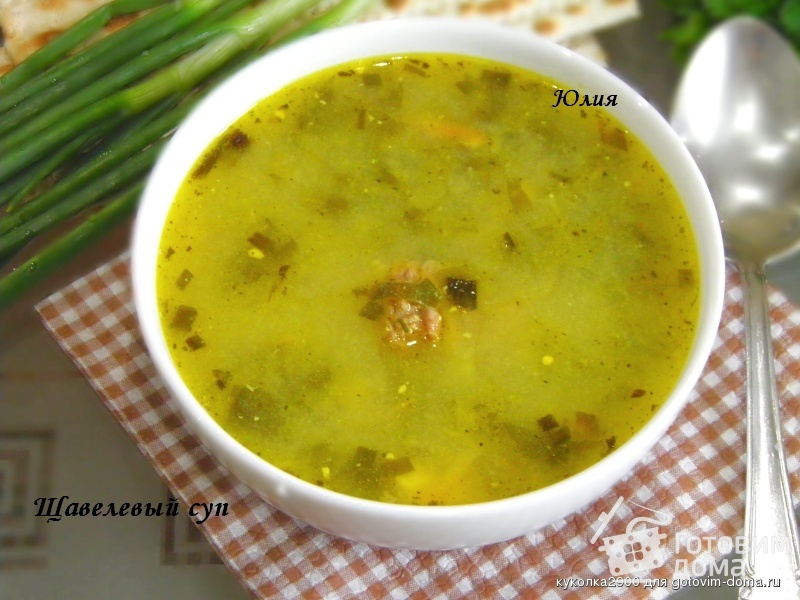 вкусный щавелевый суп рецепт с фото