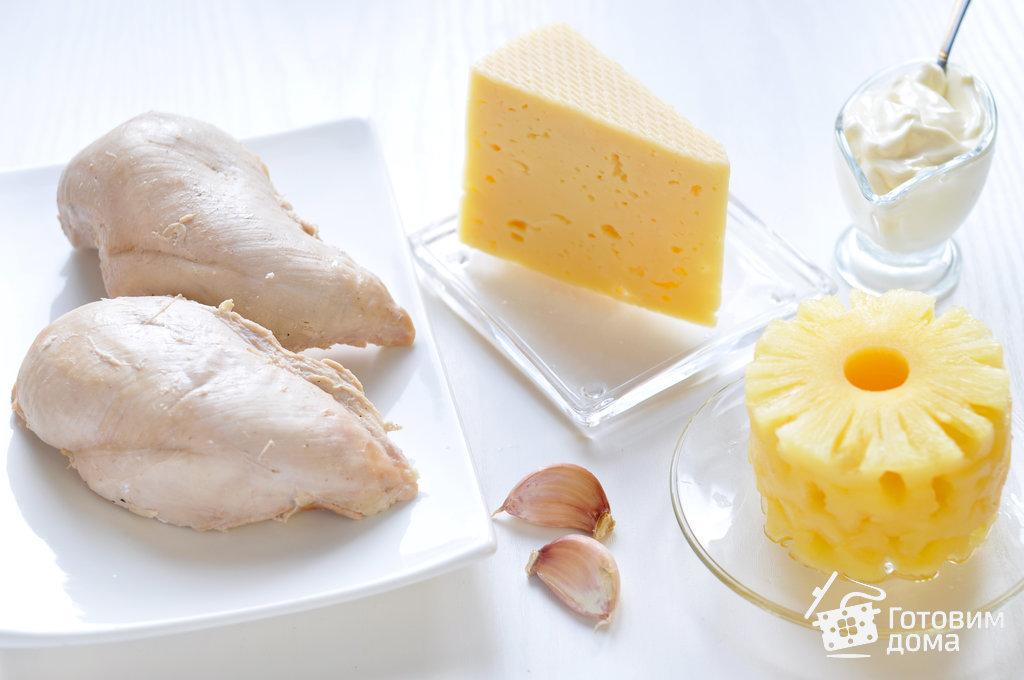 Салат курица с ананасами сыром чесноком