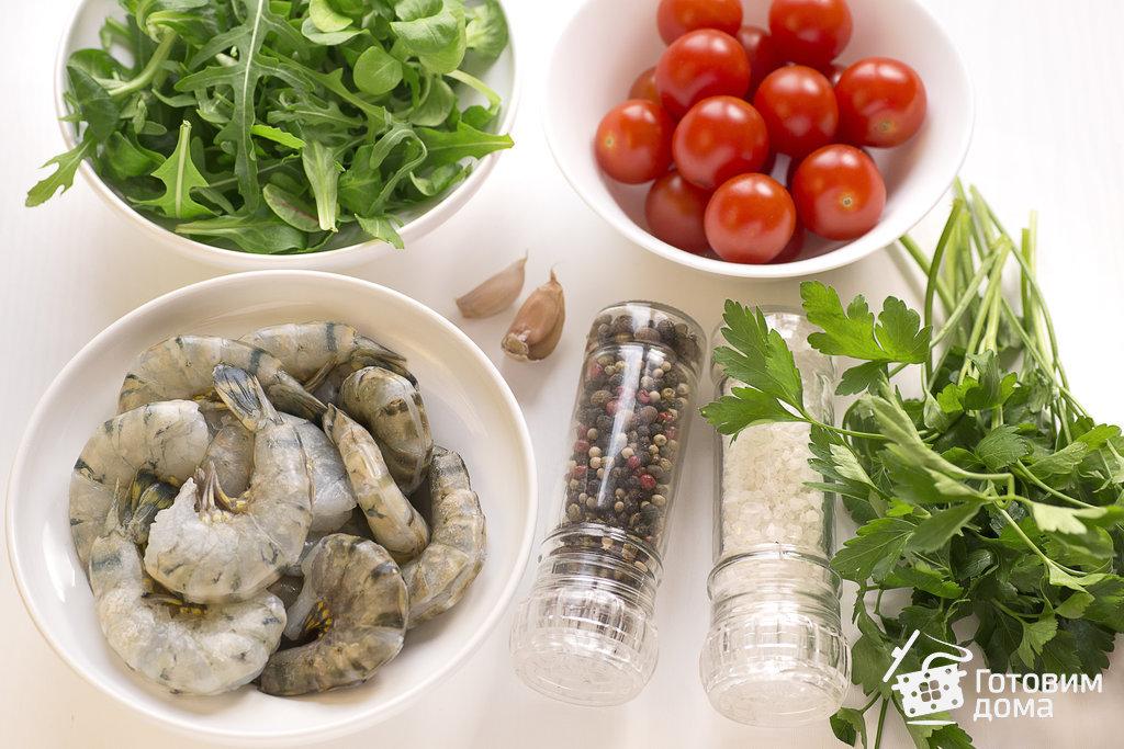 Салат с креветками и помидорами - пошаговый рецепт с фото на Готовим дома