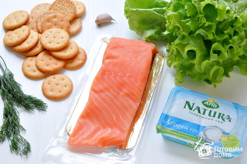 Закуска на крекерах с семгой и сливочным сыром - пошаговый рецепт с фото на Готовим дома