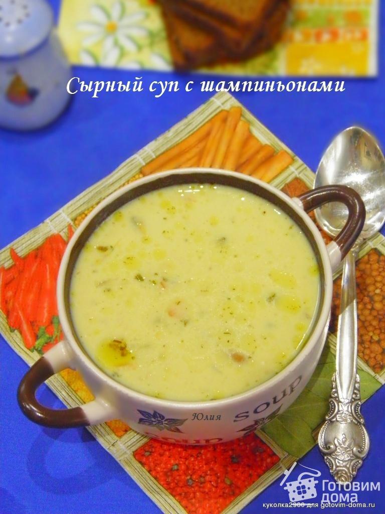 рецепт вкусного супа на куриной грудке с фото