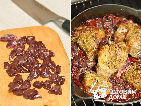 Говяжья печень на гриле рецепты