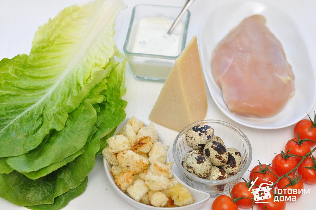 цезарь салат рецепт фото