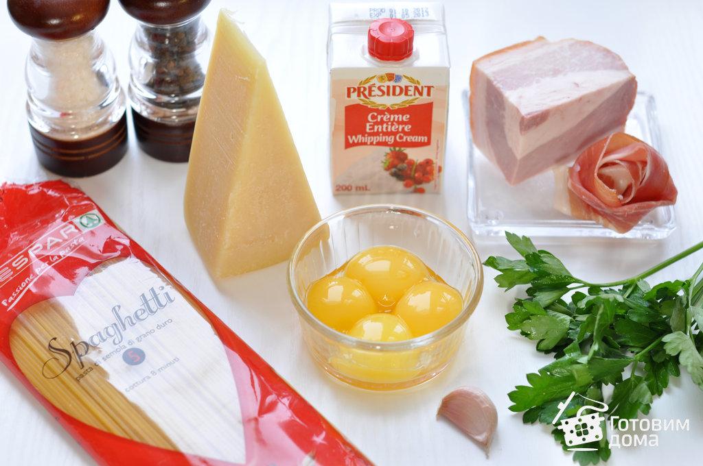 Паста карбонара - пошаговый рецепт с фото на Готовим дома