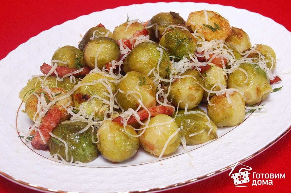 брюссельская капуста рецепты приготовления в духовке