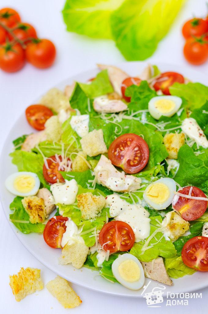 Салат цезарь рецепт быстрого приготовления