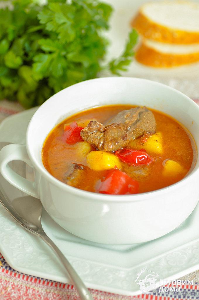суп гуляш по венгерски из говядины рецепты