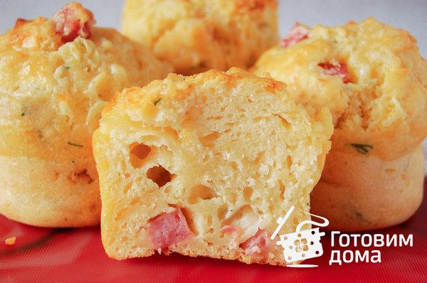 Маффины с сыром и ветчиной: рецепт простого и вкусного блюда (Фото)
