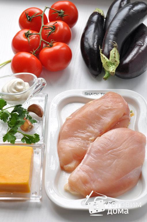 Что приготовить из баклажанов и куриной грудки рецепт