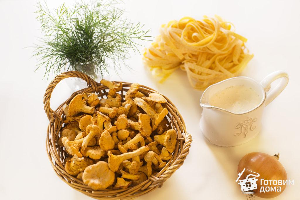 Лингвини с лисичками в сливочном соусе - пошаговый рецепт с фото на Готовим дома