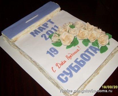 """[МК] Изготовление мастики из """"маршмеллоу"""" и розы из мастики фото к рецепту 26"""