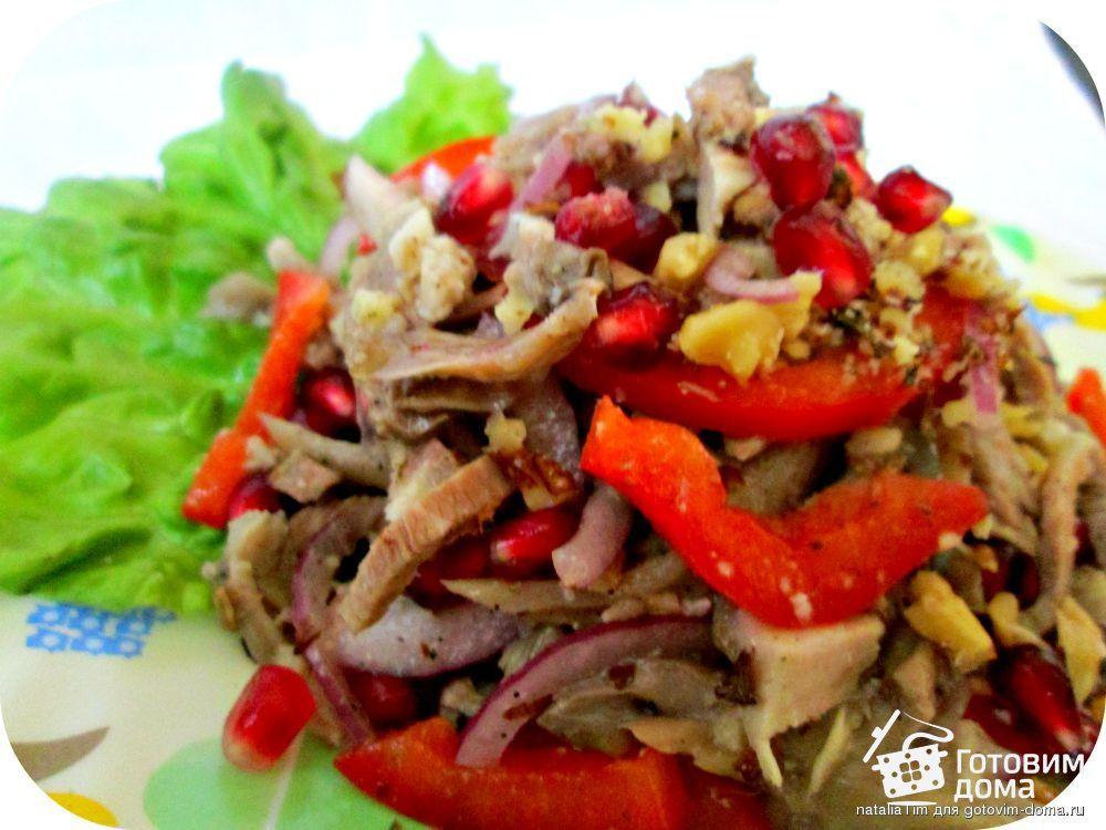 Мясо гранат салат