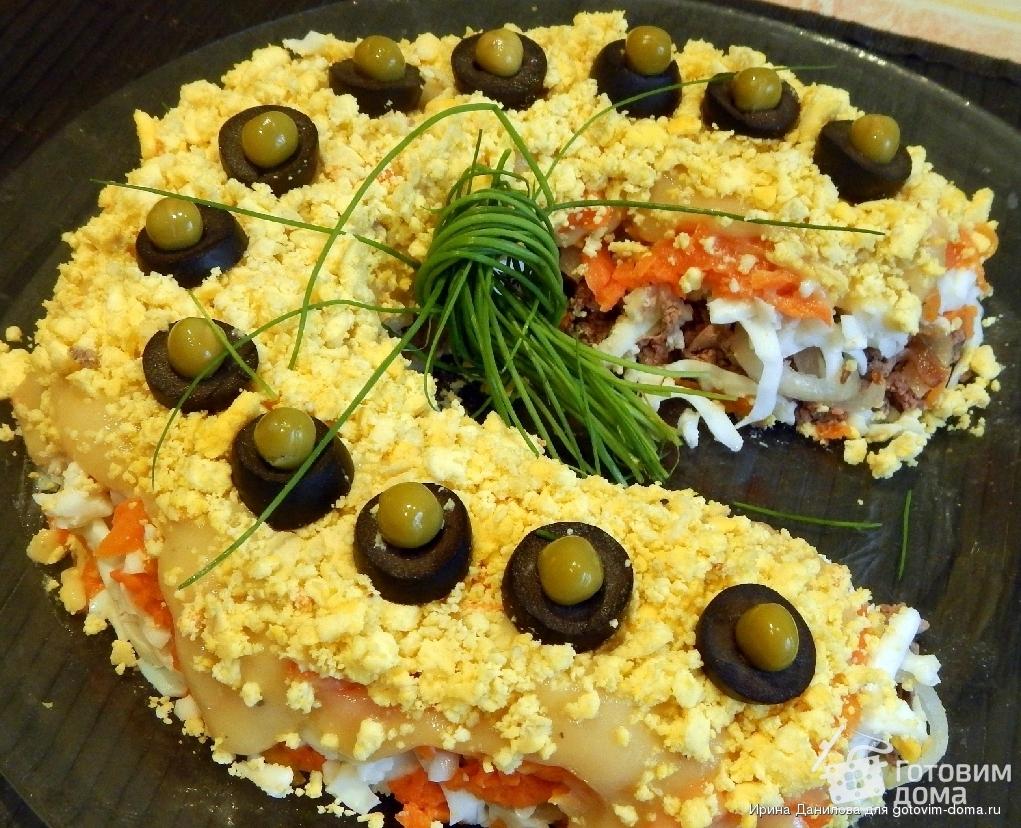 Салат подкова рецепт с фото новые фото