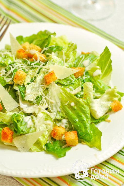 Какой салат выбрать для цезаря