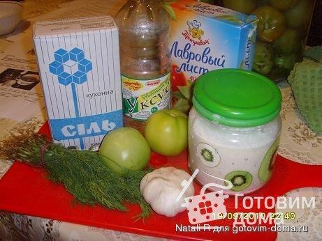 Маринованные зеленые помидоры с чесноком фото к рецепту 1
