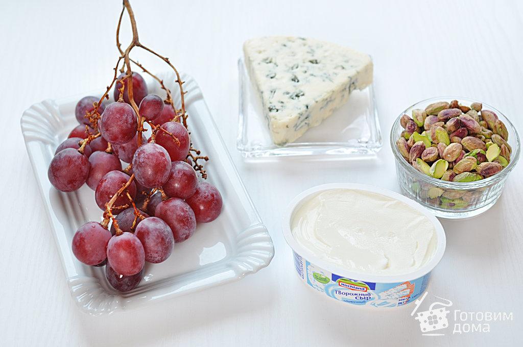 """Закуска """"Сырные шарики с виноградом"""" - пошаговый рецепт с фото на Готовим дома"""