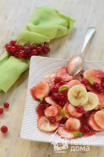 Бананы в красном соусе фото к рецепту 1