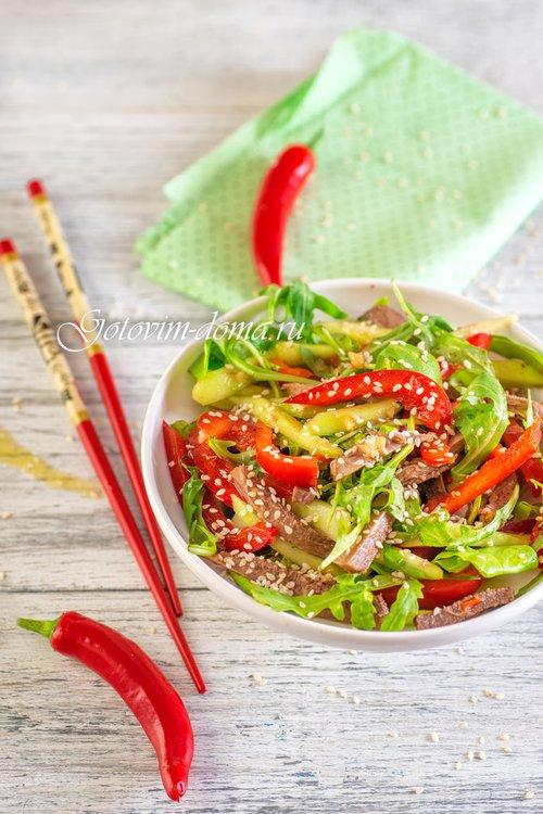 Говяжий язык салат со свежим огурцом рецепт с