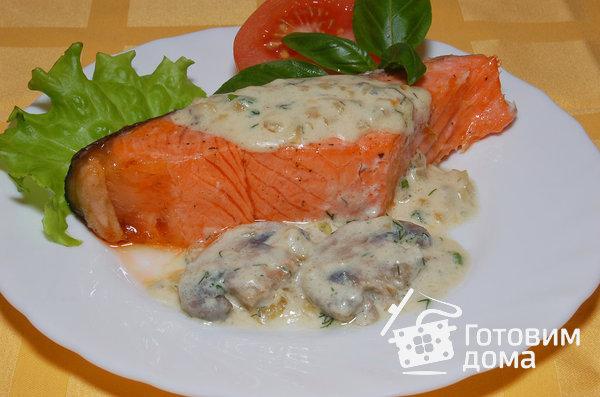 Семга со сливочным соусом и грибами фото к рецепту 5
