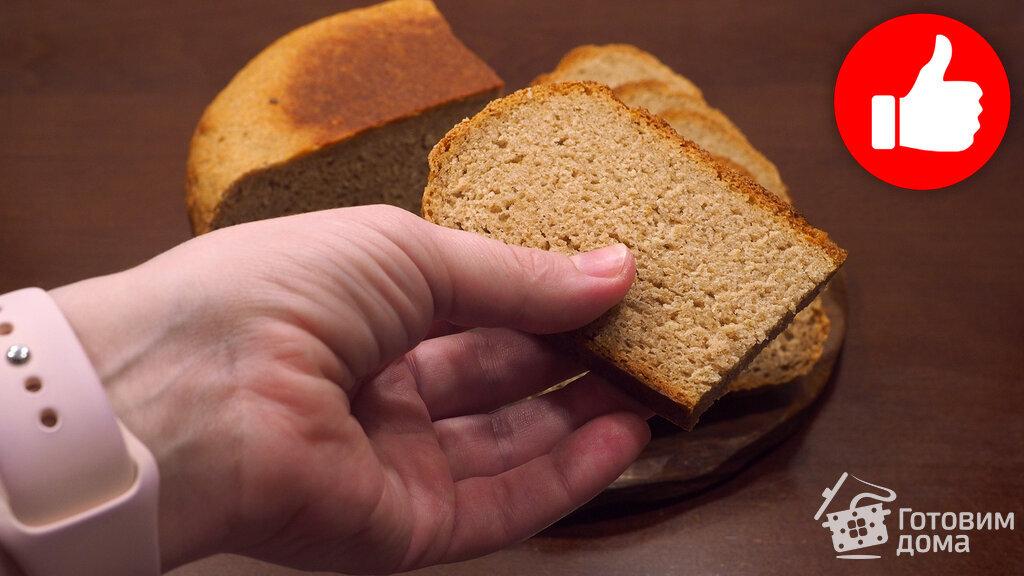 Ржаной хлеб в мультиварке, как приготовить? Рецепт ржаного хлеба, фото | 576x1024
