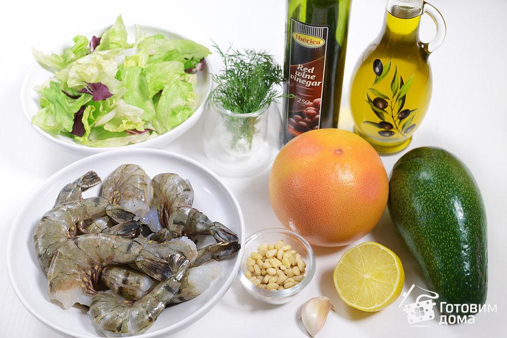 Салат из креветок с грейпфрутом рецепт  низкокалорийная