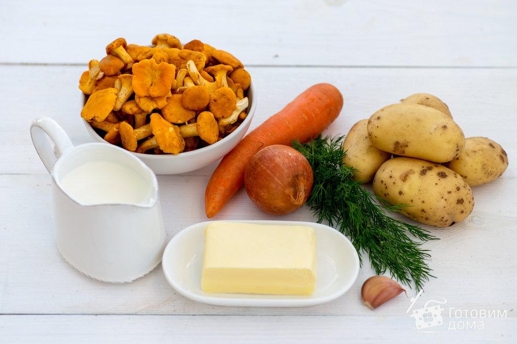 Сливочный суп с лисичками - пошаговый рецепт с фото на Готовим дома